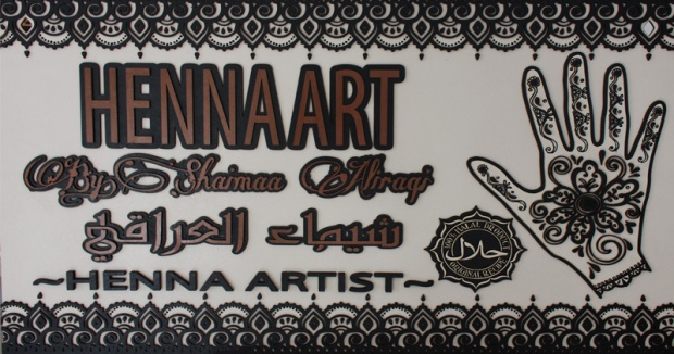 Henna art by Shaimaaa.jpg