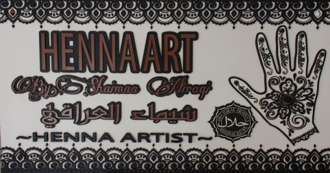 Henna art by Shaimaaa.jpg